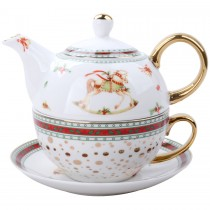 Rocking Horse 4 Piece Tea for One, Gift Boxed